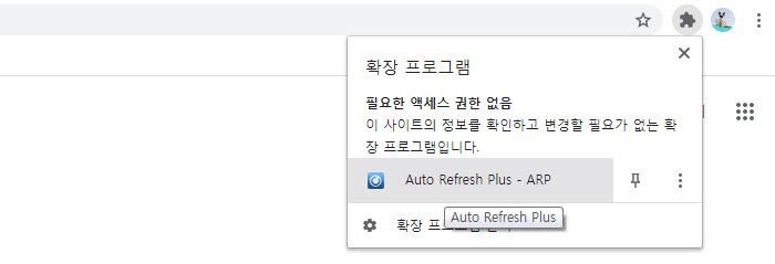 Auto Refresh Plus 클릭
