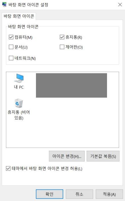 내컴포터 아이콘